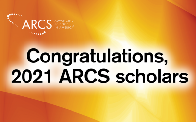 Two ECEE graduate students among the ARCS recipients